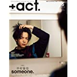 +act. ( プラスアクト )―visual interview magazine 2020年 6月号