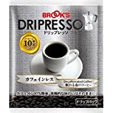 ブルックス ドリップレッソ カフェインレス ~眠れる森のコーヒー~ 20袋 ドリップバッグコーヒー エスプレッソ 珈琲 BROOK'S BROOKS
