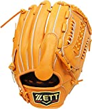 ZETT(ゼット) 野球 硬式 ピッチャー グラブ(グローブ) プロステイタス (右投げ用) BPROG31 オレンジ