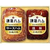 ギフトセット 鎌倉ハム 伝統の味KD-113
