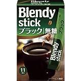 ブレンディ スティック ブラック 無糖 11本