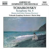 チャイコフスキー:幻想的序曲「ロメオとジュリエット」/交響曲第4番 ヘ短調