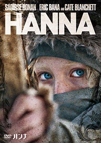 ハンナ [AmazonDVDコレクション]の詳細を見る