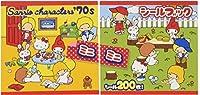 サンリオキャラクターズ'70sミニミニシールブック ([バラエティ])