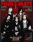 FOOL'S MATE (フールズメイト) 2008年 01月号 (Vol.315)()