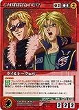 《Crusade》ライ&レーツェル 【N】 CH-216N / OG クルセイド 第15弾 ~交差する扉~ シングルカード
