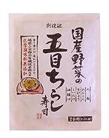 創健社 国産野菜の五目ちらし寿司 150g