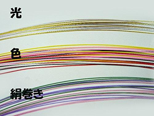 水引・手芸材料◆水引定番セット50本(色・光・絹)(初心者向け) 鶴の水引付き