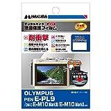 HAKUBA デジタルカメラ液晶保護フィルム 耐衝撃タイプ OLYMPUS PEN E-PL9 / OM-D E-M10 MarkIII / MarkII専用 DGFS-OEPL9