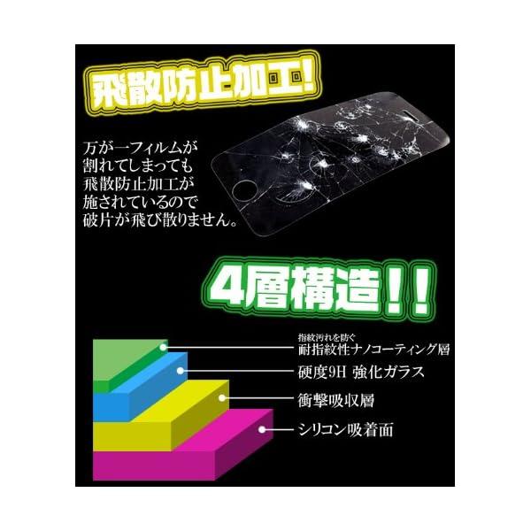 PLATA iPhone7 / iPhone8...の紹介画像5
