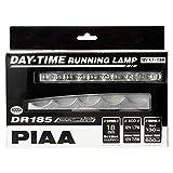 PIAA ピア LED デイタイムランプ 【DR185 6000K】 2個入り L-232