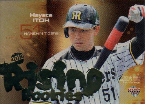 BBM2012 ベースボールカード ファーストバージョン RISING ROOKIE 2012 No.RR10 伊藤隼太