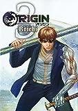 ORIGIN(3) (ヤンマガKCスペシャル)
