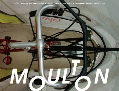 Alex Moulton Bicycles Exhibition 2010(アレックス モールトン自転車展図録)