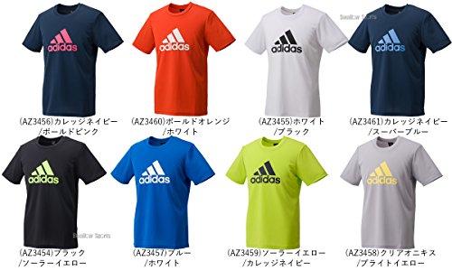 adidas アディダス 限定 半袖 Tシャツ BUR81 SK SS TEE3 (AZ3456) J/L