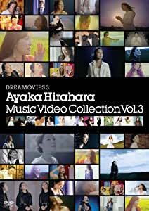 DREAMOVIES 3 Music Video Collection Vol.3 [DVD]
