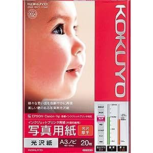 コクヨ インクジェット 写真用紙 光沢紙 A3ノビ 20枚 KJ-G13A3B-20
