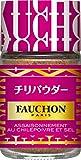 FAUCHONチリパウダー 28g ×2本
