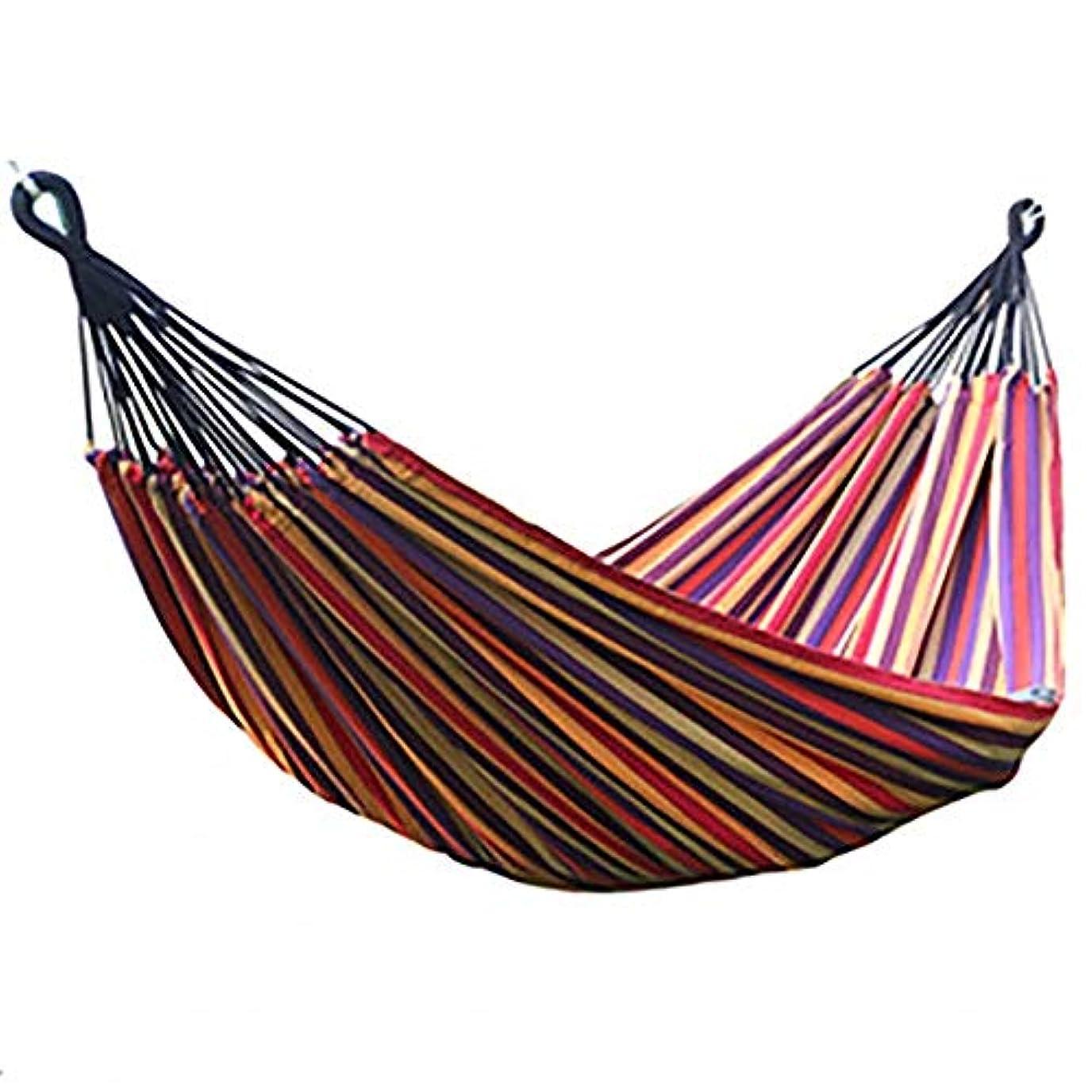 空中劣る言語学屋外の綿のハンモック、ハイキングおよびハイキングの観光事業の屋外の存続のための携帯用特大二重綿の快適なキャンプのピクニック布のハンモック (Color : E)