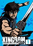 キングダム 第2シリーズ