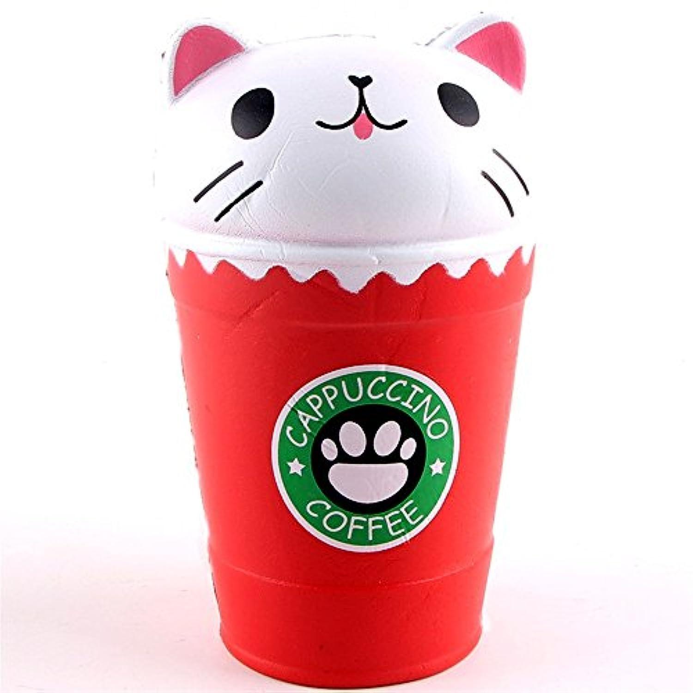 ボコダダ(Vocodada)低反発おもちゃ 減圧玩具 柔らかい おもちゃ 握り玩具 子供 大人 プレゼント 減圧 遊ぶ コーヒーカップ猫 装飾 飾り コレクション 携帯ストラップ スローリバウンド かわいい 優しい 癒せる レッド14x8x8cm