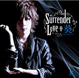 Surrender Love