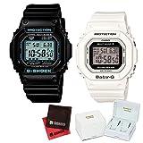 【セット】ペアウォッチ [カシオ]CASIO 腕時計 GW-M5610BA-1JF メンズ・BGD-5000-7JF レディース・専用ペア箱(Gショック& ベビーG)・マイクロファイバークロス 2枚セット V-81776
