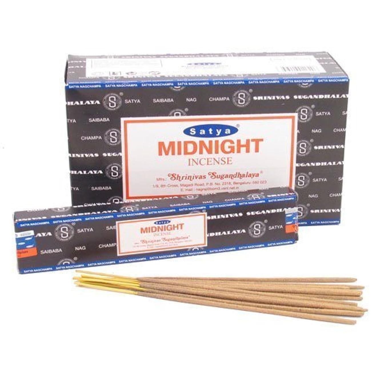 医学期間影響力のあるSatya Nag Champa Midnight Incense Sticks – ボックス12パックby Satya