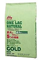 ワンラック (ONE LAC) ナチュラルニューゴールド 10kg