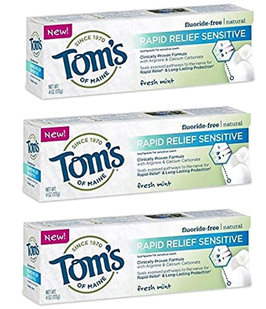 きょうだいスチュワードアリスTom's of Maine Rapid Relief Sensitive Natural Toothpaste 4 oz Fresh Mint by KT Travel
