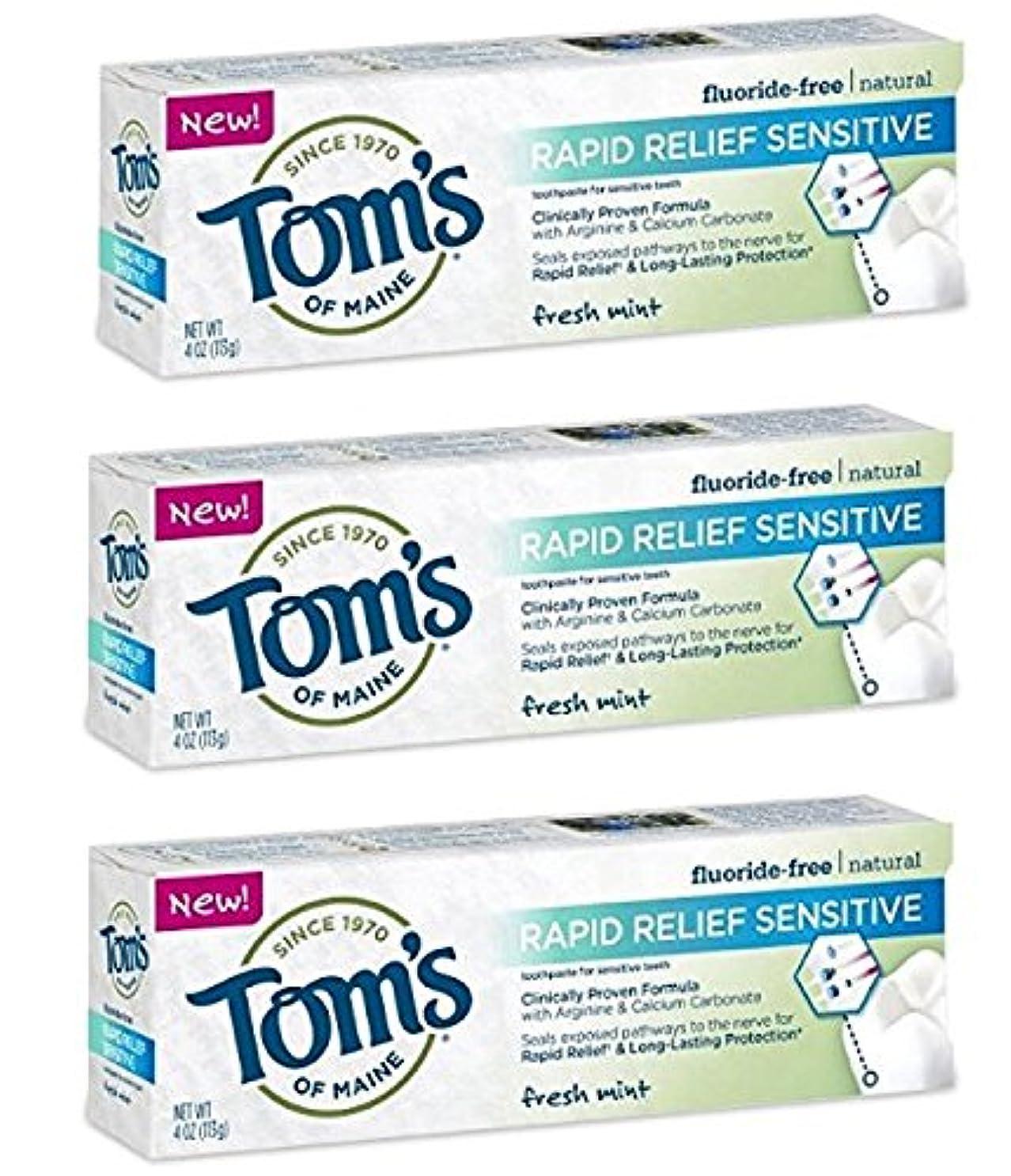 野心うがい首相Tom's of Maine Rapid Relief Sensitive Natural Toothpaste 4 oz Fresh Mint by KT Travel