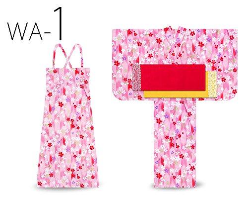 子供 2way ワンピース浴衣 サンドレス 4点セット (140, WA-1)