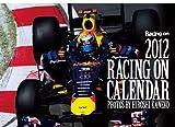 Racing On(レーシングオン)F1カレンダー2012年 壁掛けタイプ「毎年人気NO.1」