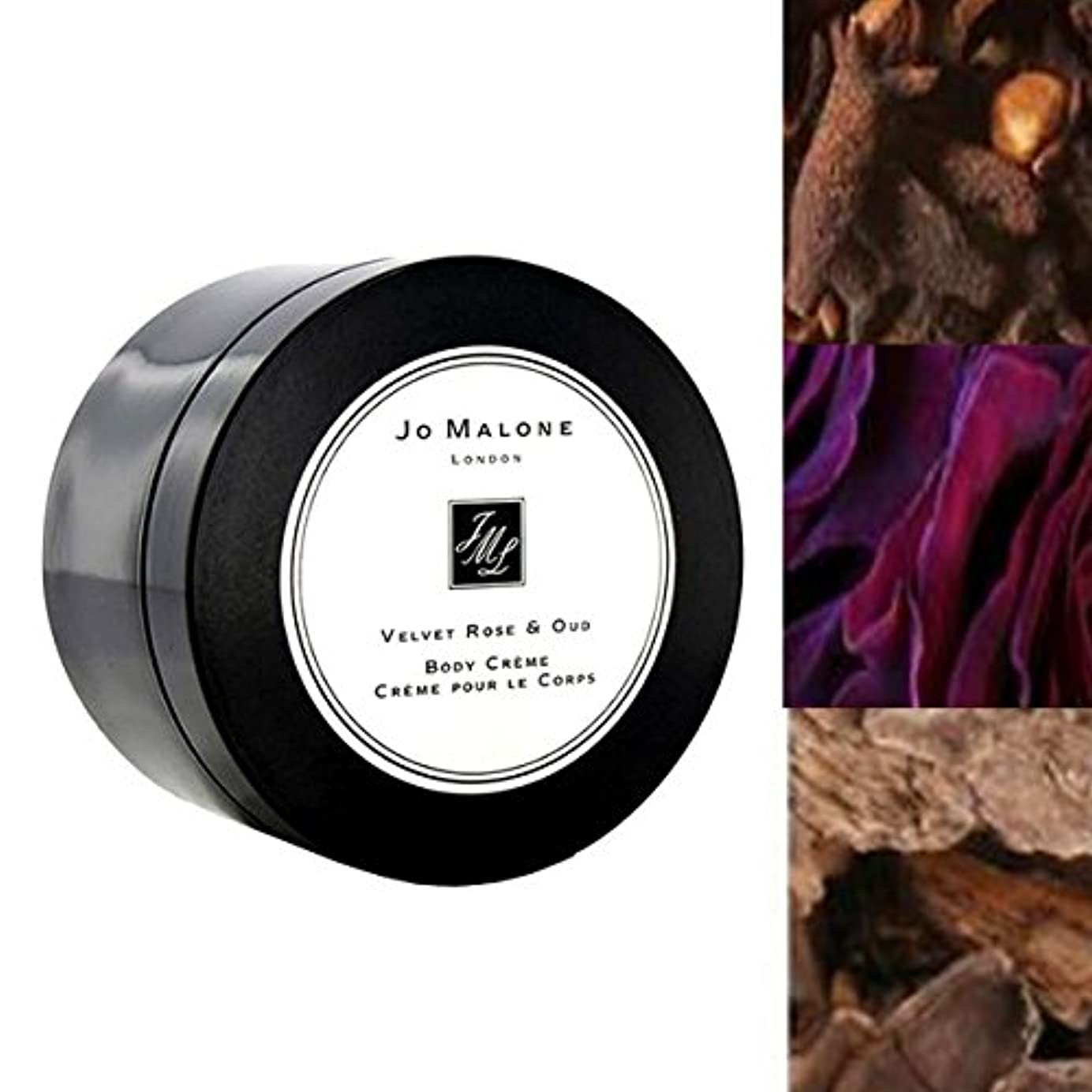 むしゃむしゃペンダント相談するJo Malone London ジョーマローン, Velvet Rose & Oud Body Crème (5.9 oz.)[海外直送品] [並行輸入品]