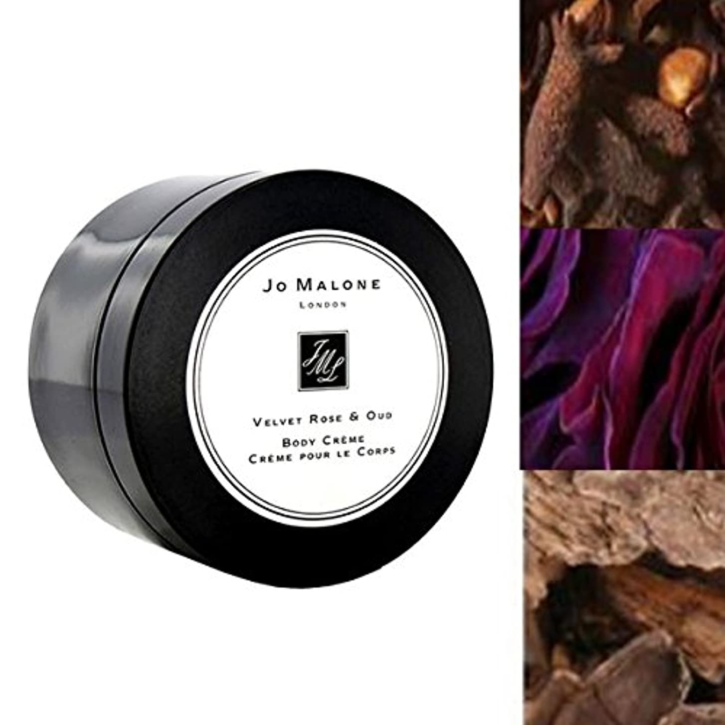 頼む退化する定義するJo Malone London ジョーマローン, Velvet Rose & Oud Body Crème (5.9 oz.)[海外直送品] [並行輸入品]