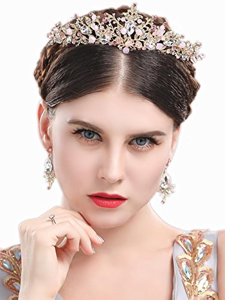 意外強化インゲンYeanティアラ 王冠 おうかん クラウン ヘアアクセサリー ゴールド レディース ガールズ 女性 プリンセス 結婚式 ウェディング 花嫁 披露宴 パーティー (Color-06)