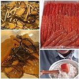 博多食材工房 道産鱈子使用明太子1kg&数の子松前漬500g[067-554] [進物 ギフト 最適品]