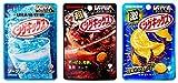 UHA味覚糖 シゲキックス アソート 3種10個セット(ソーダ×3・コーラ×3・レモン×4)