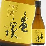 亀泉酒造 純米吟醸 吟麓(ぎんろく) 720ml