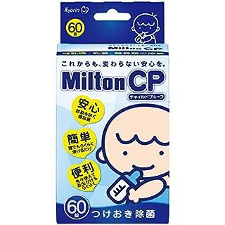 Milton CP チャイルドプルーフ 60錠 (B00137E4TC) | Amazon price tracker / tracking, Amazon price history charts, Amazon price watches, Amazon price drop alerts