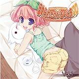 【ほめられてのびるらじおPP】ラジオCD ほめられてのびるらじおPP Vol.1