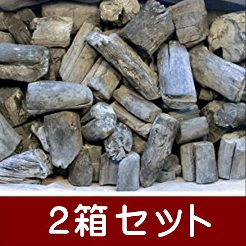 発生器読みやすさ作り(事業者限定商品)備長炭 炭 木炭 バーベキュー ラオス備長炭丸S5-15kg 2箱セット 爆ぜの少ない高品質なマイチュー炭