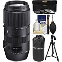 Sigma 100–400mm f / 5.0–6.3DG OS HSM Contemporaryズームレンズwith 3フィルタ+三脚+ポーチ+キットfor Canon EOS DSLRカメラ