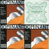 バイオリン ADsilG  ドミナント弦セット E線ゴールドブロカット0.27ボール(D線シルバー) リッチオリジナルセットパッケージ入り(0.27B)