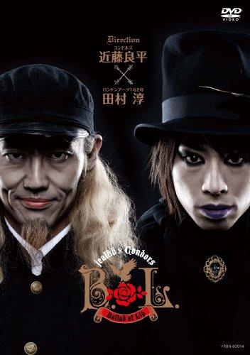 B.L.~Ballad of Lip~ [DVD]の詳細を見る