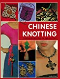 Chinese Knotting: Creative Designs that are Easy and Fun! (English Edition) 画像
