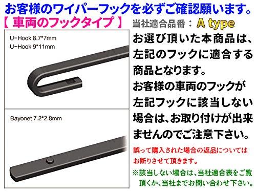 エアロワイパー プジョー 307[T5] (307 2.0i ブレーク/SW) フロント左右セット 品番:【A】26/650-24/600