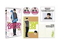 JOOWON(チュウォン)'s LIFE LOG DVD vol.1