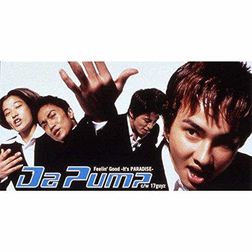 DA PUMP「THANX!!!!!!! Neo Best of DA PUMP」の収録曲を解説!の画像