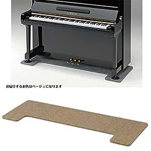 フラットボード奥行70cm ベージュ ■アップライトピアノ用 床補強用ボード (義務化するマンション有り) FB